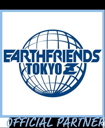 アースフレンズ東京Zフィシャルパートナー